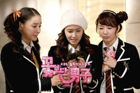 20090307_jangjayun_3